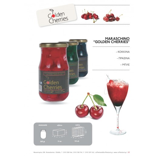 Blue Maraschino cocktail cherries - 365g
