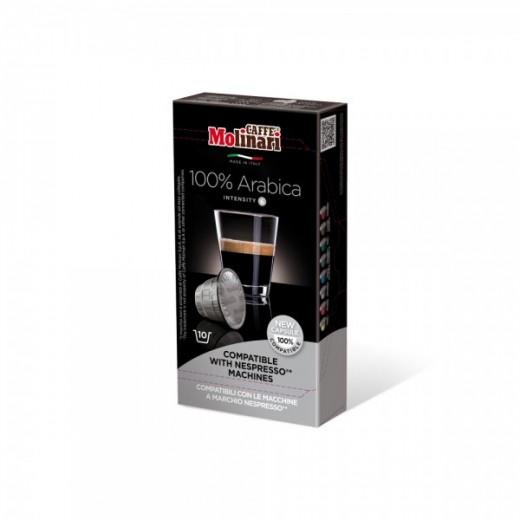 Espresso 100% Arabica Capsules - Box of 10 caps